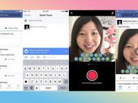 fb bday video 640x360 200x150 - 15秒祝福影片感动好友,Facebook推出新功能!