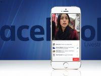verified brands can stream live on facebook 200x150 - 大马iPhone用户可开启FB直播视讯功能