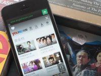 20140903163011 200x150 - iOS煲劇神器 - 中、台、日、韓、美、港劇任看