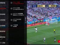 5iTV 200x150 - 3款APP让你直接网上收看2018俄罗斯世界杯球赛