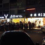 SS15奶茶街走一趟,排队买奶茶还真多人