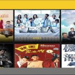 Cool TV线上观看中国, 韩国, 日本及港剧等等